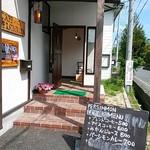 カフェ パーシモン - 入口