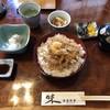Maruyama - 料理写真:
