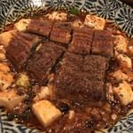 中華バール金柑 - うなぎ入り麻婆豆腐