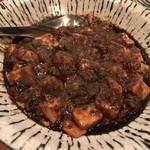中華バール金柑 - 黒い麻婆豆腐