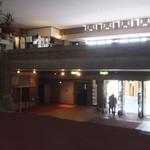 帝国ホテル喫茶室 - ホテル入口
