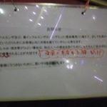 ぴーぷる・ぴーぷ - 2011/12訪問 インフルエンザに備えて