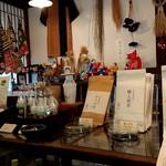 きりん商店 -