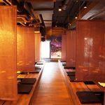 海鮮 牛タン 個室 貸切 居酒屋 東北商店 -