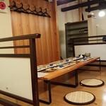 ふくろう亭 - 店内 2階席