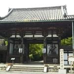 カフェ フクバコ - 石山寺 山門