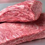 焼肉 あまね - お肉ブロック