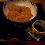 10812644 - 【抹茶】栂尾・わらび餅の黒みつがけ③■\1,350-■