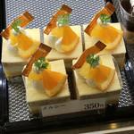 レーブ・ド・ベベ - 紅茶と柚子のケーキ