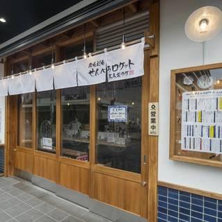 昼呑みが大人気!博多駅近くでサクッと15時から飲めます!