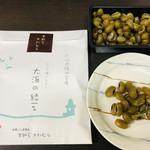 甘納豆かわむら - たっぷり入っています( ^ω^ )自然な優しい甘さが嬉しい♡