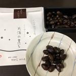 甘納豆かわむら - 黒豆はポリフェノールがたくさん!お肌にも良いよ♡