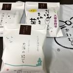 甘納豆かわむら - パッケイヂがかわいすぎる!!(๑╹ω╹๑ )♡