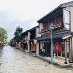 甘納豆かわむら - こちらは金沢駅から少し離れた野町。風情ある「にし茶屋街」にあります。