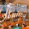 Trattoria Anima Tokyo - 内観写真: