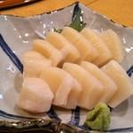 和膳 玄多 - タイラギ貝の刺し身