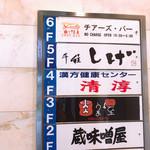 108129830 - エレベーター前