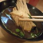 丸まん寿司 - 赤出し 280円
