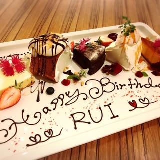 デザートプレートの用意が可能!記念すべきお祝いはRIDEで。
