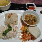 ラオパサ - 料理写真:海南鶏飯(ランチ)