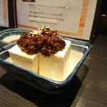 108135033 - 馬肉の味噌豆腐 201905
