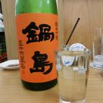 四ツ木製麺所 - 日本酒(鍋島 純米吟醸 オレンジラベル)