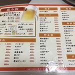 大島食堂 -
