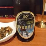ラリグラス アジアンダイニングバー - エベレストビールアップ