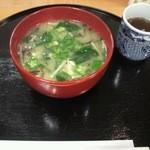 美噌元 - 湯葉のとろとろ味噌汁