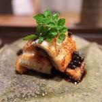 京天神 野口 - とても肉厚な三河のウナギ、新レンコンのフライ、実山椒を効かせたソース。