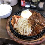 ビビンパハウス - 【ランチ】石焼ステーキ定食 700円(税込)