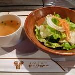 10815838 - 【スープとサラダ】