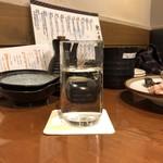 日本酒・海鮮 二六丸 - 蓬萊泉 別選