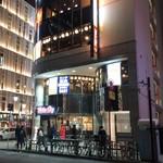 日本酒・海鮮 二六丸 - 外観(このビルの4階)