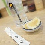 鳥竹 - 分厚いレモン