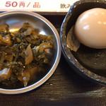 居酒屋 釧路 -