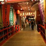 白樺山荘 - 「ご当地麺祭り」へと続く道。