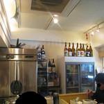 饗 くろ喜 - 夜はどうやらメニューからもお酒も提供するお店になるようです。