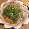 珍遊 - 料理写真:チャーシュー麺 ネギ多め