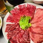 ホルモン焼肉 縁 - 【ランチ】和牛3点盛定食