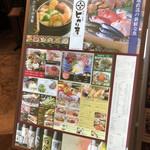 鮮魚・釜飯 ヒカリ屋 -