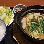 恋鯉 - もつ鍋定食