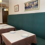 ル・レストラン・ドゥ・ヨシモト -