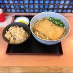 麺座丹波橋 - 期間限定 五目ごはんセット  ¥550