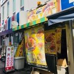 牛八 - 大井町の名物店へ!