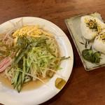 麻布十番 - 料理写真:タイムランチ(冷麺・おむすび)