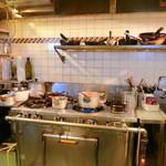クックライトキッチン -