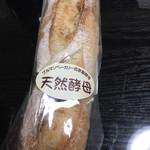 プルマンベーカリー - 料理写真:プルーンのパン