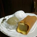 栗菓匠 和泉 -