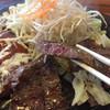 ミスターバーク - 料理写真:健康バーグビーフ(結着加工肉)